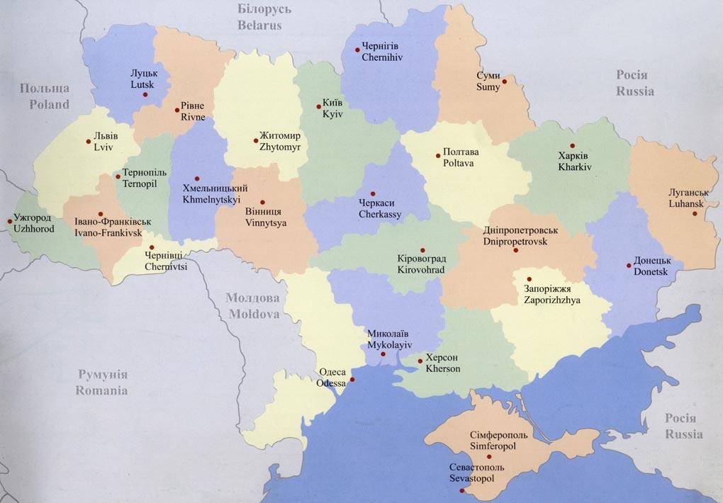 """Результат пошуку зображень за запитом """"Карта України"""""""